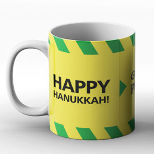 Happy Hanukkah? Nope, it's 2020 – Printed Mug