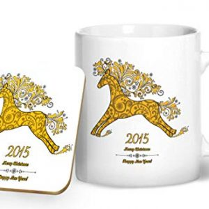 2015 Christmas and New Year Mug Yellow – Printed Mug & Coaster Gift Set